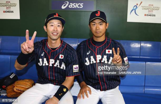 Pitcher Shota Imanaga and Infielder Shuta Tonosaki of Japan pose for photographs after the Eneos Asia Professional Baseball Championship 2017 game...