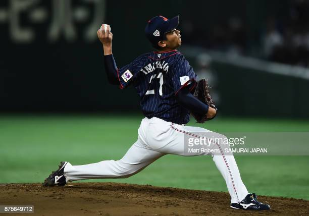 Pitcher Shota Imanaga of Japan delivers a pitch in the bottom of second inning during the Eneos Asia Professional Baseball Championship 2017 game...