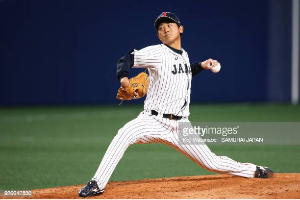 Pitcher Shota Imanaga of Japan pitches in the top half of the third inning during the game one of the baseball international match between Japan And...