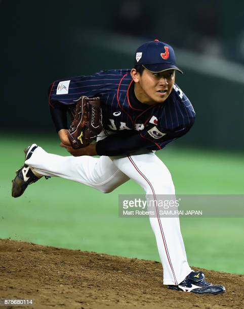 Pitcher Shota Imanaga of Japan throws in the bottom of sixth inning during the Eneos Asia Professional Baseball Championship 2017 game between...