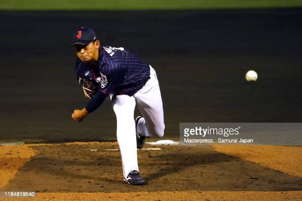 Pitcher Shota Imanaga of Japan throws in the top of 1st inning during the game two between Samurai Japan and Canada at the Okinawa Cellular Stadium...