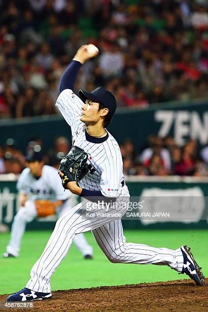 pitcher Shota Takeda of Samurai Japan pitches during the friendly match between Samurai Japan and Fukuoka SoftBank Hawks Hokkaido Nipponham Fighters...