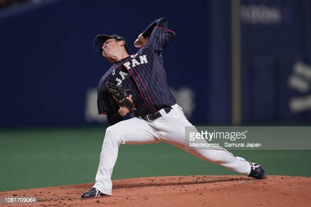 Pitcher Shotaro Kasahara of Japan throws in the bottom of 1st inning during the game six between Japan and MLB All Stars at Nagoya Dome on November...