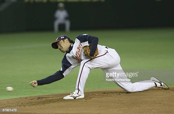 Pitcher Shunsuke Watanabe of Japan pitches during the first round match between Japan and Korea of the 2006 World Baseball Classic at the Tokyo Dome...
