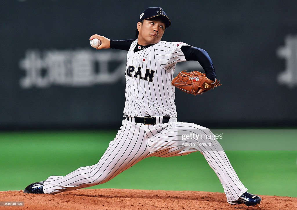 Japan v South Korea - WBSC Premier 12 : ニュース写真