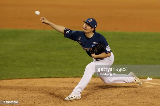 Pitcher Won Jong-Hyan of NC Dinos pitches in the bottom of the ninth inning during the KBO League game between NC Dinos and Doosan Bears at the...