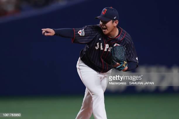 Pitcher Yasuaki Yamasaki of Japan celebrates after the game six between Japan and MLB All Stars at Nagoya Dome on November 15, 2018 in Nagoya, Aichi,...