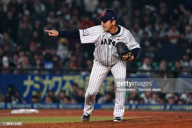 Pitcher Yasuaki Yamasaki of Japan celebrates the victory after the WBSC Premier 12 Super Round game between Japan and Australia at the Zozo Marine...