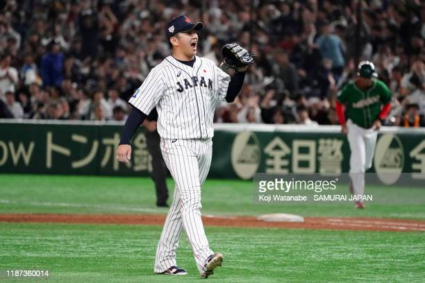 Pitcher Yasuaki Yamasaki of Japan celebrates the victory in the WBSC Premier 12 Super Round game between Japan and Mexico at the Tokyo Dome on...
