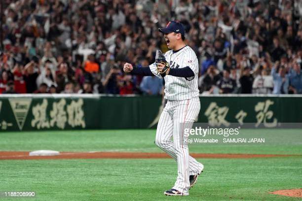 Pitcher Yasuaki Yamasaki of Japan celebrates winning the WBSC Premier 12 final game between Japan and South Korea at the Tokyo Dome on November 17,...