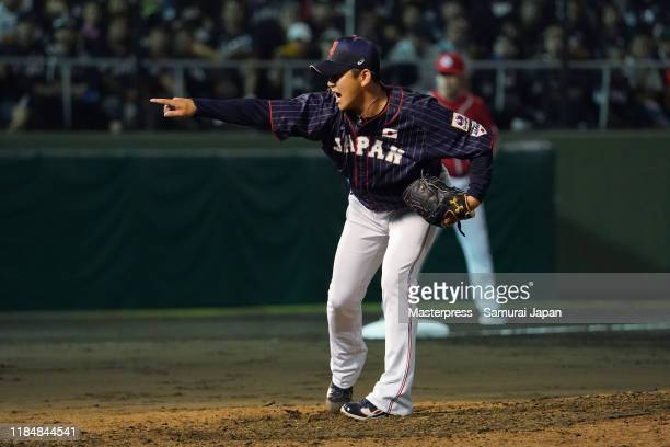 Pitcher Yasuaki Yamasaki of Japan poses after the game two between Samurai Japan and Canada at the Okinawa Cellular Stadium Naha on November 1, 2019...