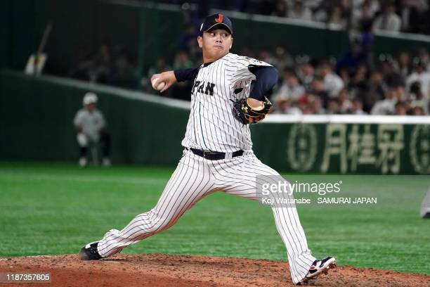 Pitcher Yasuaki Yamasaki of Japan throws in the top of 9th inning in the WBSC Premier 12 Super Round game between Japan and Mexico at the Tokyo Dome...