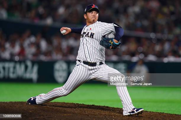 Pitcher Yasuaki Yamasaki of Japan throws in the top of 9th inning during the baseball friendly between Japan and Chinese Taipei at Fukuoka Yahuoku!...