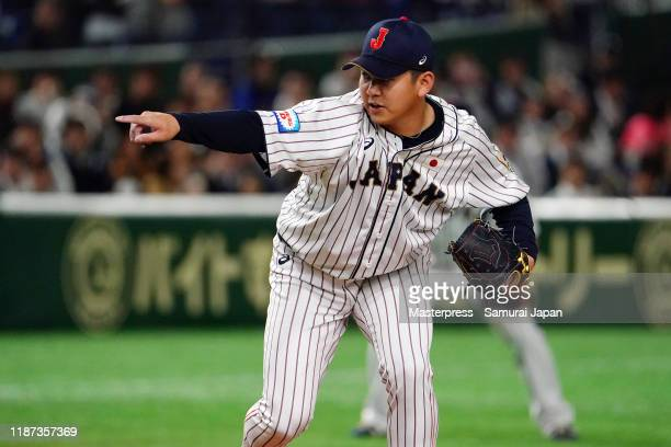 Pitcher Yasuaki Yamasaki of Japan throws in the WBSC Premier 12 Super Round game between Japan and Mexico at the Tokyo Dome on November 13, 2019 in...