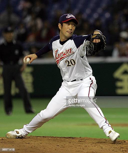 Pitcher Yasuhiko Yabuta of Japan pitches during the 2006 World Baseball Classic Exhibition Game against the Yomiuri Giants at the Tokyo Dome on March...