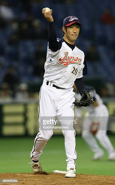 Pitcher Yasuhiko Yabuta of Japan throws during the 2006 World Baseball Classic Exhibition Game against the Yomiuri Giants at the Tokyo Dome on March...
