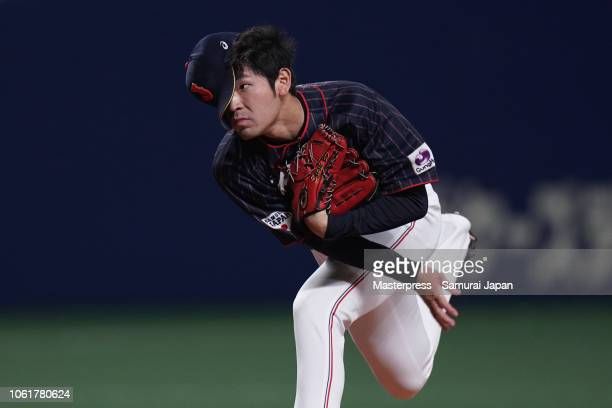 Pitcher Yu Sato of Japan throws in the bottom of 8th inning during the game six between Japan and MLB All Stars at Nagoya Dome on November 15, 2018...
