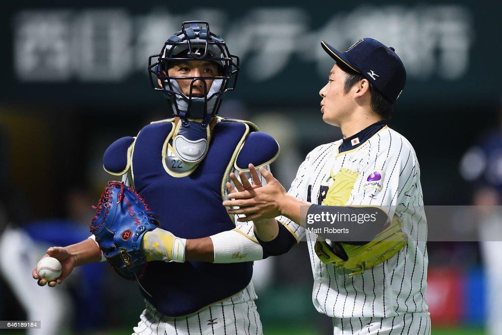 Japan v CPBL Selected Team - SAMURAI JAPAN Send-off Friendly Match