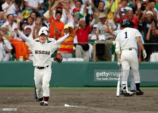 Pitcher Yuki Saito of Waseda Jitsugyo High School celebrates after striking out pitcher Masahiro Tanaka of Komadai Tomakomai High School to win the...