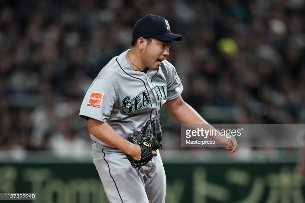 Pitcher Yusei Kikuchi of the Seattle Mariners throws in the 4th inning during the game between Seattle Mariners and Oakland Athletics at Tokyo Dome...