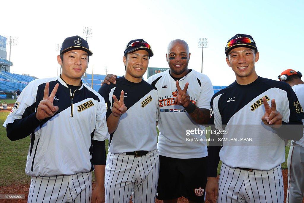 Japan v Puerto Rico - WBSC Premier 12 Quarter Final