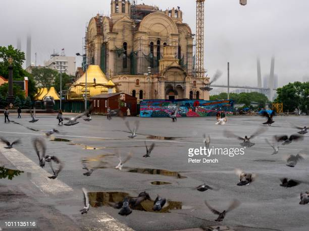 A place of worship under repair in Vladivostok a major Pacific port city in Russia overlooking Golden Horn Bay near the borders with China and North...