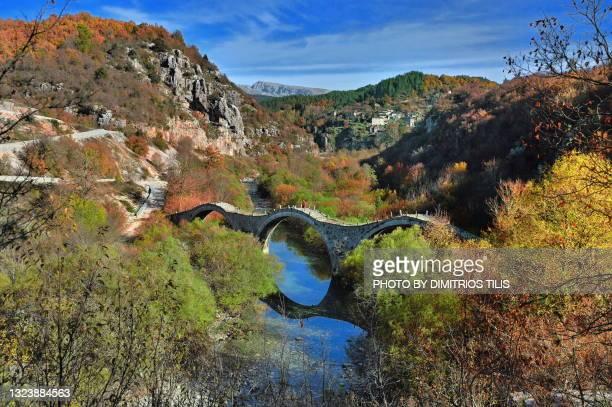 plakida's or monk's stone bridge - dimitrios tilis stock pictures, royalty-free photos & images