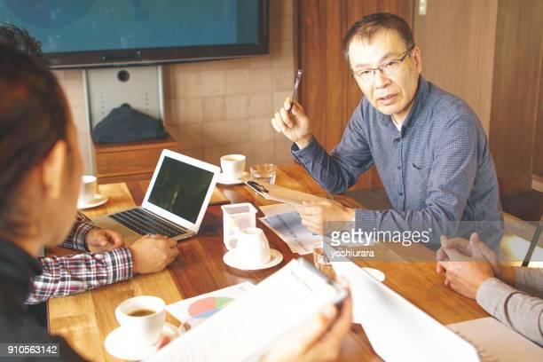 日本のオフィスでのプロジェクトのための計画