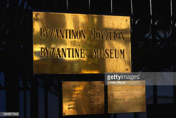 Plaque outside the Byzantine Museum in the Kolonaki district.
