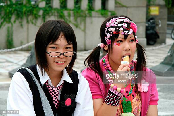 Plastic jewelry fetish and ice cream munching cosplay girl 'Cosplay' or costume play is a recent phenomenon in Japan It is said that it began with...