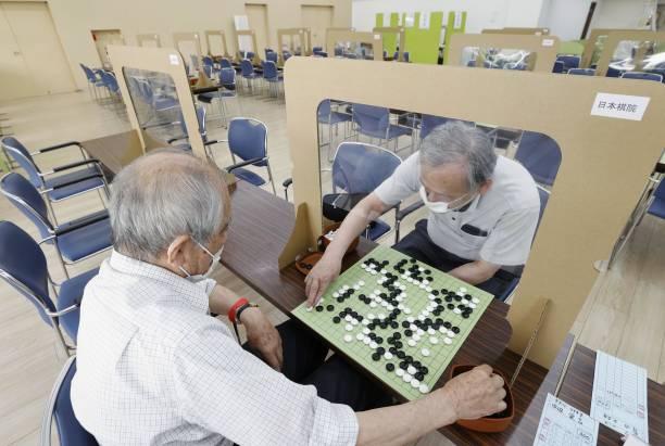 JPN: Daily News by Kyodo News - June 5, 2020