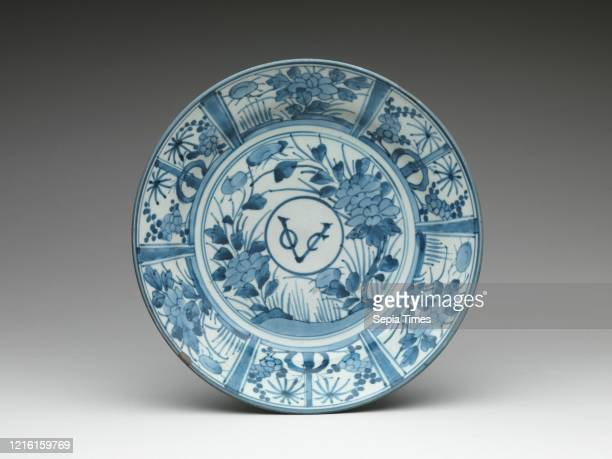 Plate with Monogram of the Dutch East India Company, Edo period , ca. 1660, Japan, Underglaze blue , H. 2 3/8 in. ; Diam. 12 3/8 in. ; Diam. Of foot...