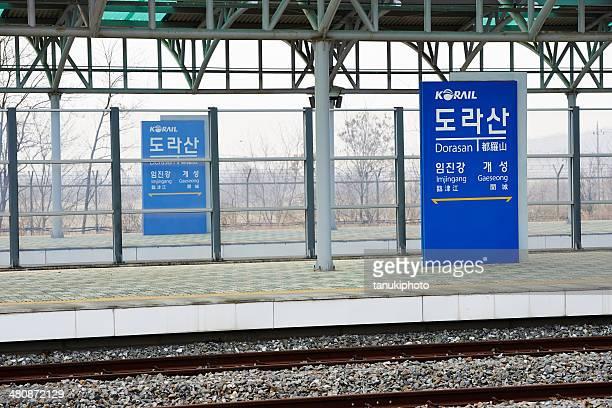 Platform at Dorasan Station