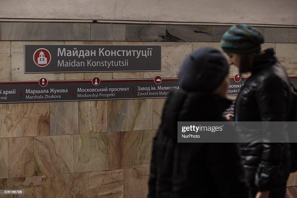 """Maidan Konstytutsii"" (Constitution Square) metro station renamed in Ukraine : Nachrichtenfoto"