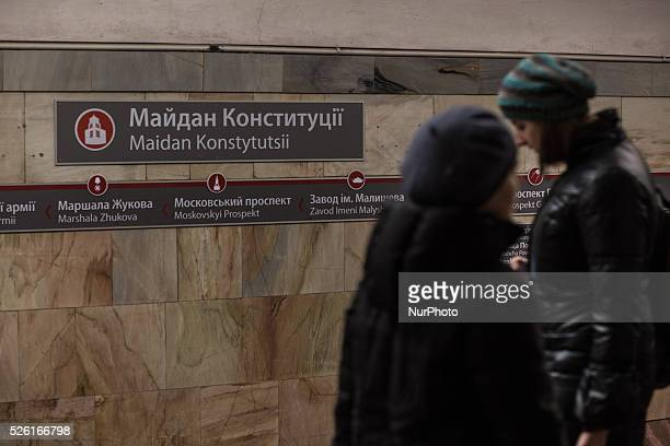 Platform of the quotMaidan Konstytutsiiquot metro station renamed in the framework of the law on decommunisation metro station formerly known as...
