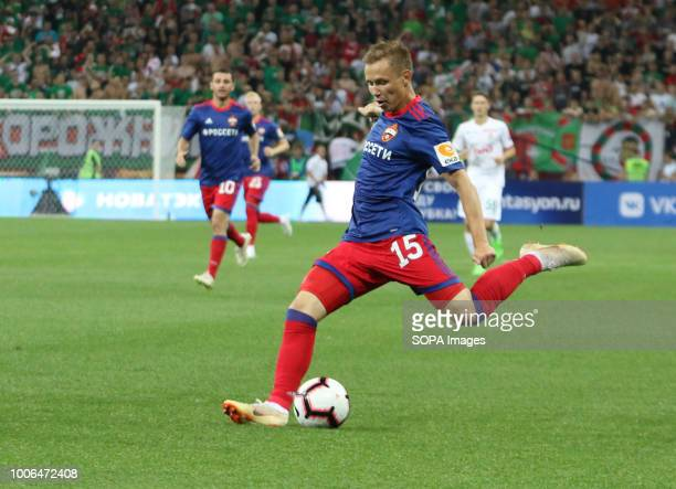CSKA player Dmitry Efremov seen during the Olimp Super Cup of Russia CSKA moscow won the Olimp Super Cup of Russia with a 10 victory over Lokomotive...
