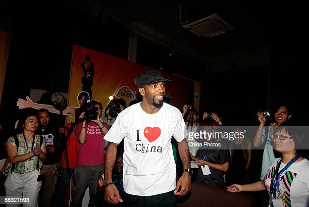 NBA player for the Detroit Pistons Richard Hamilton attends a party during which people watch the live broadcast of 2009 NBA Playoffs Finals Lakers...