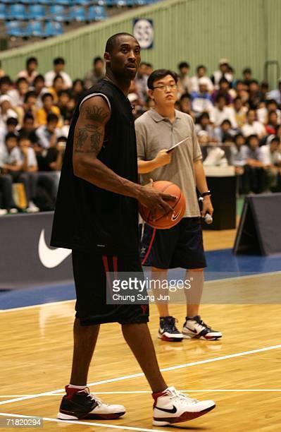 29 Kobe Bryant Tours South Korea Pictures, Photos & Images