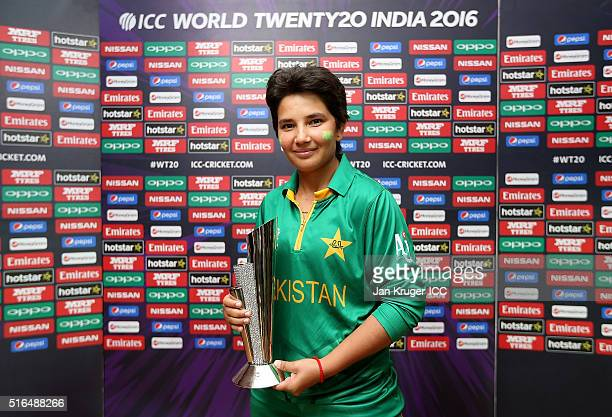 Player of the match Anam Amin of Pakistan poses during the Women's ICC World Twenty20 India 2016 match between India and Pakistan at Feroz Shah Kotla...