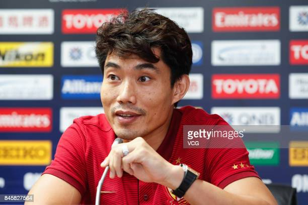 Player Zheng Zhi of Guangzhou Evergrande attends a press conference ahead of the AFC Champions League 2017 Quarterfinals 2nd round match between...