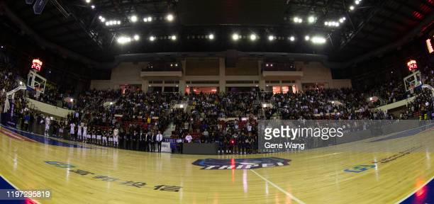 Players and audience mourn to black hawk helicopter crashed tragedy yesterday in Taiwan during the ASEAN Basketball league match between Taipei Fubon...