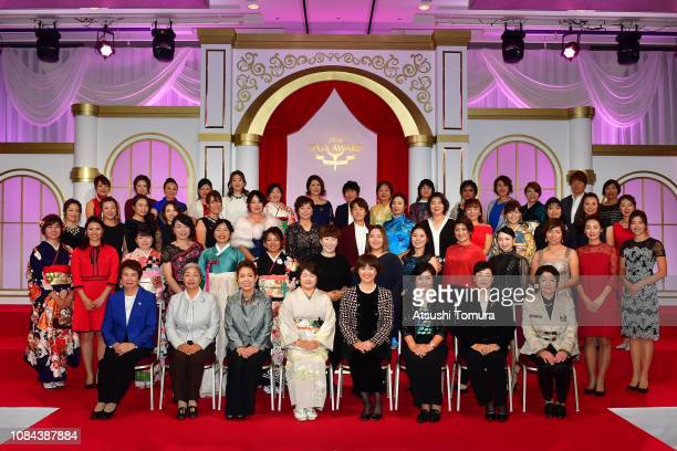 LPGA players and executives pose during a photo session during the LPGA Awards at Capitol Tokyu Hotel on December 19 2018 in Tokyo Japan
