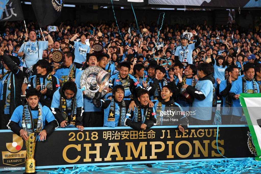 Kawasaki Frontale v Jubilo Iwata - J.League J1 : ニュース写真