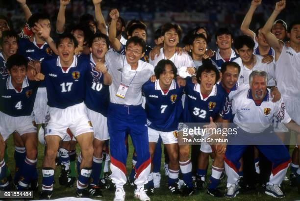 Players and staffs of Japan celebrate the win after the France World Cup Asian Qualifier PlayOff match between Japan and Iran at Larkin Stadium on...