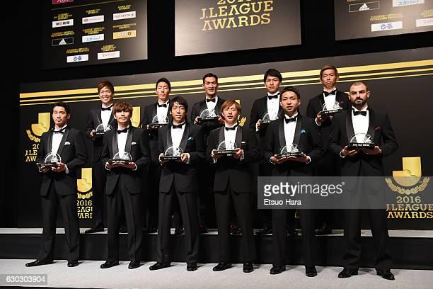 Players are awarded the Best Eleven Players during the 2016 JLeague Awards at Yokohama Arena on December 20 2016 in Yokohama Kanagawa Japan