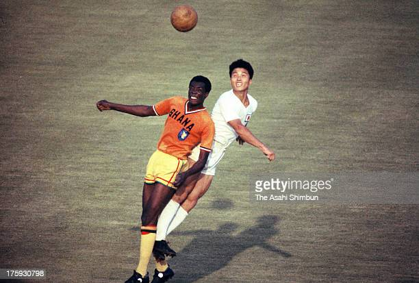 Players compete during the football Group D match between Japan and Ghana at Komazawa Stadium on October 16 1964 in Tokyo Japan