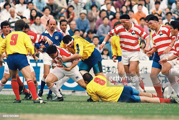 Players compete during the international friendly match between Japan and Romania at the Prince Chichibu Stadium on May 3 1995 in Tokyo Japan