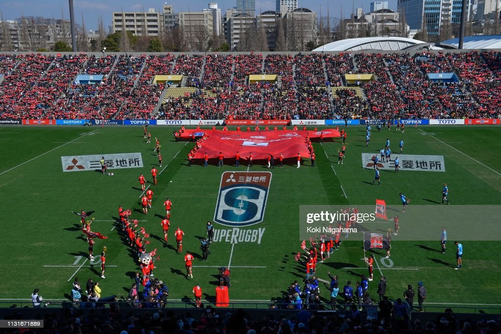Super Rugby Rd 2 - Sunwolves v Waratahs : News Photo