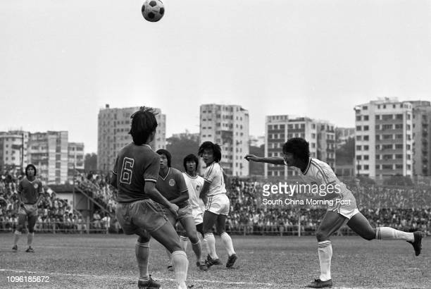 Players in action during a league game of Eastern against Tung Sing at the Police Ground Stadium The match tied 11 18OCT77