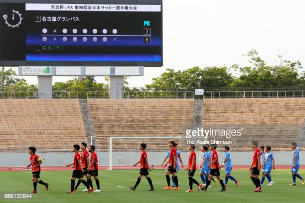 Players leave the pitch after the replay of the penalty shootout of the 98th Emperor's Cup second round match between Nagoya Grampus and Nara Club at...